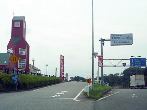 八王子住宅公園手前の側道