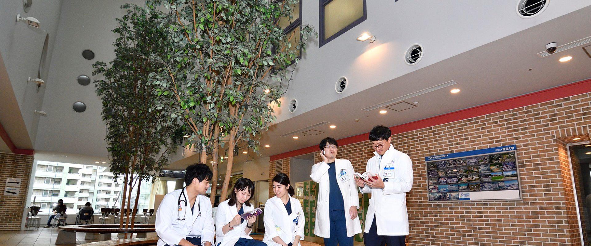 大学 医学部 東海 学部入学試験