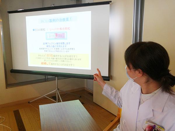 肝臓病教室