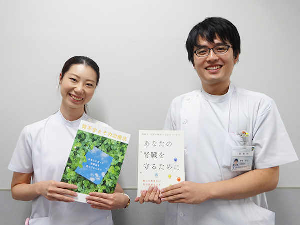 腎臓病教室